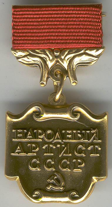 Владимир путин наградил юрия лужкова орденом к 80-летнему юбилею ordenom-k-80-letnemu-yubileyu